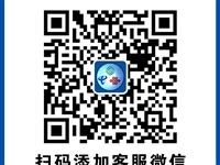流量卡免费招代理手机流量卡代理加盟物联卡加盟官网