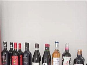 原裝進口紅酒,威士忌,XO,起泡酒誠招代理商