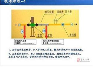 万通宇,操作简便的循环水泵节能改造公司,循环水泵节