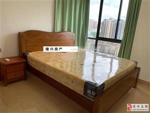 兆南熙园2室2厅1卫1600元/月