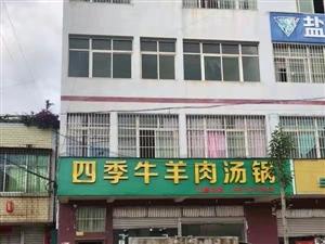 盐源县太安路38号三楼两套清水房出售110�O 和83�O