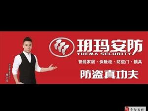 滎陽碧桂園龍城/羅垌社區/劉村社區 開鎖換鎖服務