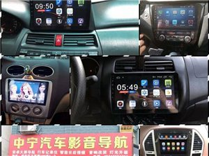 咸寧汽車導航行車記錄儀安裝維修服務同城上門安裝