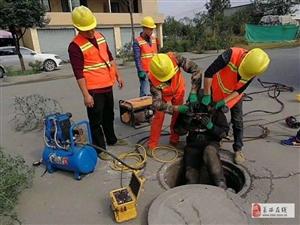 萊西高壓清洗工廠管道 工業排水排污管道清洗抽化糞池