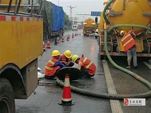 青島膠州高壓清洗管道、膠州市清理廠區化糞池專業抽糞