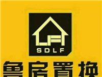 三庆香榭丽东区中层可看房92万元