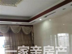 蓝溪国际精修3室2厅2卫2800元/月