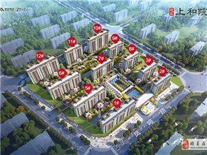 睢县建业上和院规划图