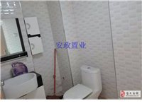 金鼎龙湾2室1厅1卫21.5万元