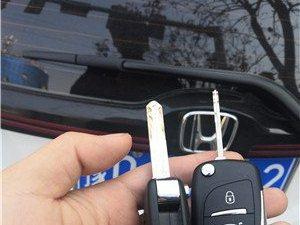 儋州市24小時開汽車鎖電話,配汽車鑰匙多少錢