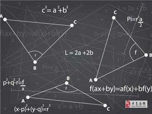 初中数学家教服务