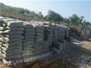 出售水泥、大沙、石子、精品河沙,各种砖块,量大从优