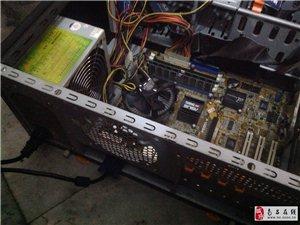 遠達科技專業電腦上門維修服務