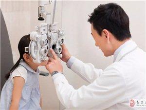 眼鏡驗光員報考對象以及報考要求