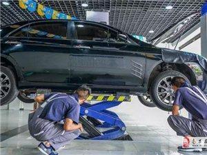 汽車維修工報考流程以及報名條件