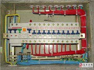 電路維修安裝