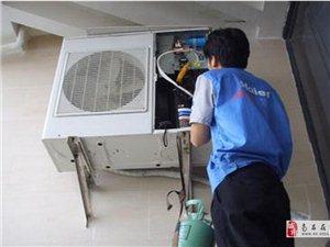 空調維修移機