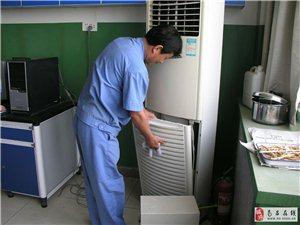 空調維修移機清洗