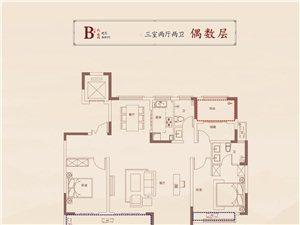 墅景洋房(2) 偶数层