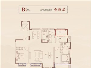 墅景洋房(2) 奇数层