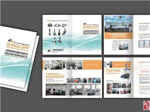平面設計包裝設計標志設計VI設計各類畫冊設計易企秀