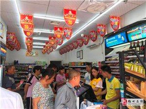 熱烈祝賀樂家嘉便利店-梅州五華華興中路店-開業大吉