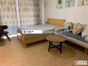 水榭丹堤1室1厅1卫1000元/月拎包入住