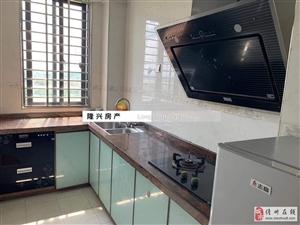 林海风情2室1厅1卫1300元/月
