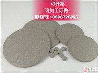 生產各種規格泡沫金屬微米泡沫金屬材料泡沫鈦