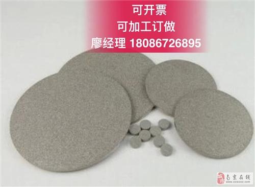 生产各种规格泡沫金属微米泡沫金属材料泡沫钛