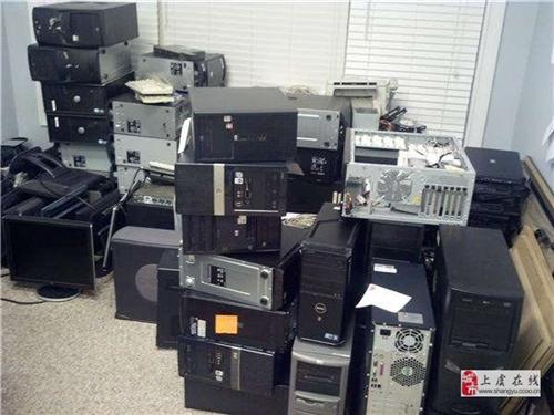 上虞全城上門回收二手電腦