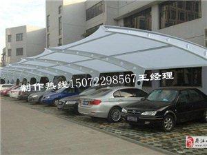 丹江口沧浪海膜结构安装公司 丹江口张拉膜景观厂家