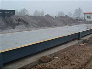 销售维修1-200吨地磅(汽车衡)铲车秤及称重设备
