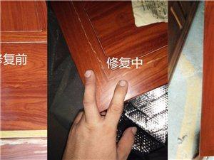 天津南开修家具,地板烧伤 刮伤、爆漆、