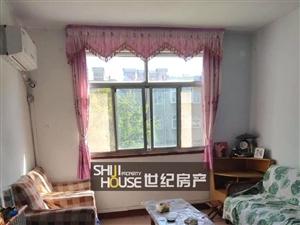 干休所2室2厅1卫1200元/月