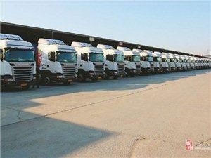 齊河永昌承接本地整車零擔國內長短途貨物運輸