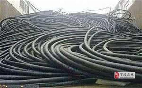 寧波回收廢舊電纜線,大量廢電纜線回收
