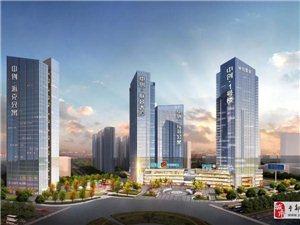 赣州中创国际城