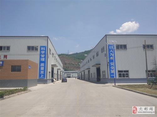 陜西音諾克銳裝備集團有限公司