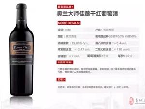 廈門自貿區原裝進口紅酒批發,代理,日本產品代購