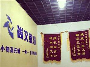 宿州埇桥中小学一对一辅导