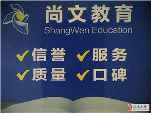 安徽宿州埇桥成人英语培训