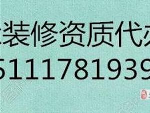 青海代辦勞務派遣公司注冊勞務派遣申請條件