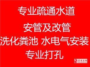 黑龙江快三app软件—主页-彩经_彩喜欢顺吉利搬家公司 专业疏通下水道 打孔 清掏化粪池