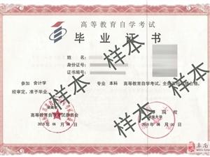 湖南商學院市場營銷專業自考本科1年畢業招生