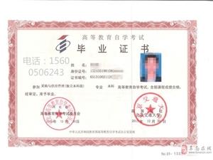 北京交通大學工程管理專業無基礎無壓力簽約通過有學位