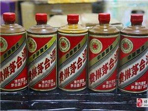 長期大量求購茅臺五糧液,名酒黃金禮品上門回收。