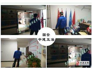 銅梁除甲醛公司-新房裝修必需要做室內空氣治理