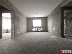 家家悦旁电梯房,130平2卫,双证齐,可贷款有钥匙