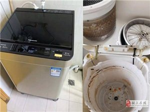 颍上家电深度清洗、空调 洗衣机 油烟机 太阳能
